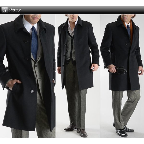 カシミヤ混ウール素材 シングルステンカラーコート ビジネス ブラック 黒 グレー 灰色 メンズ コート【送料無料】|suit-style|07