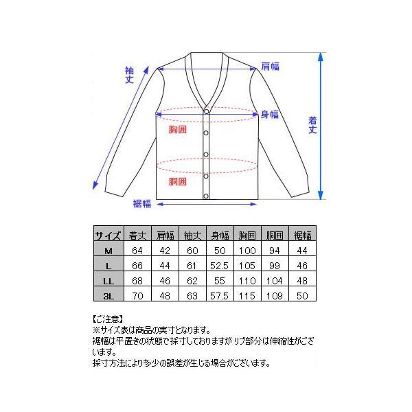 ニット カーディガン 天竺 無地 ウォッシャブル メンズ ビジネス カジュアル セーター 洗える 家庭洗濯OK ウール混 秋冬 ハイゲージニット suit-style 06