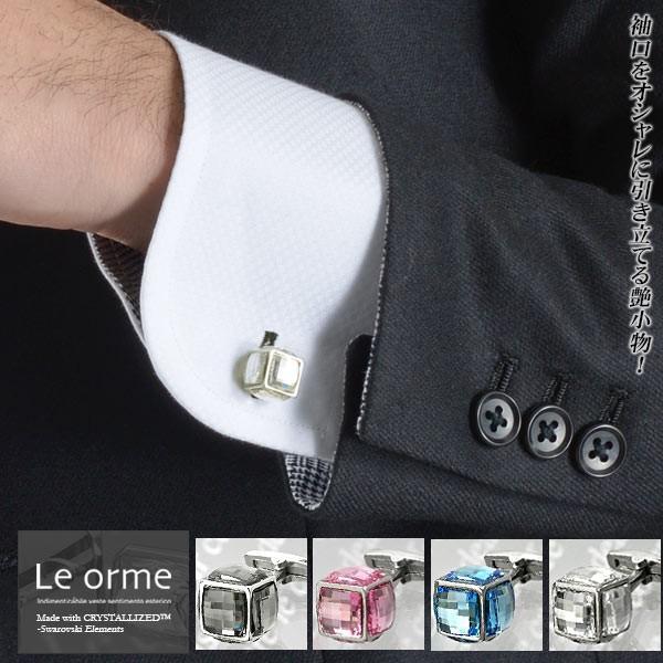 カフスボタン(スワロフスキー)/キューブフレームタイプ【Le orme】|suit-style