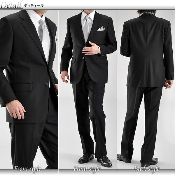 フォーマルスーツ 礼服 メンズ 2ツ釦 濃染加工 深みブラック セレモニー 結婚式 冠婚葬祭 黒 喪服 シングル ブラックフォーマル|suit-style|06