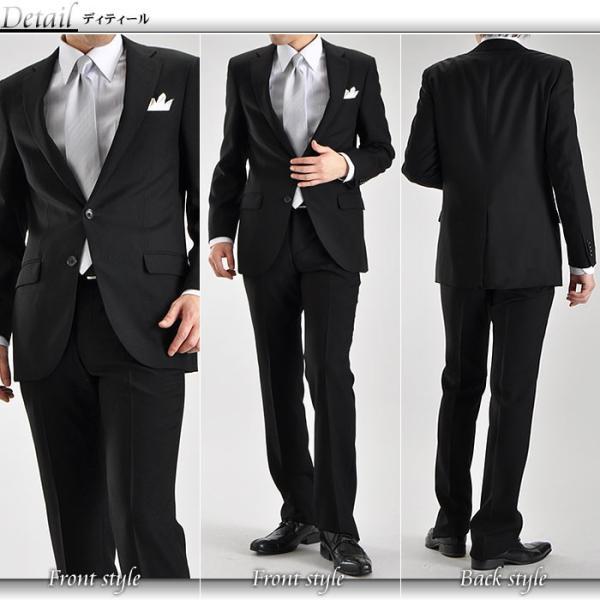 礼服 メンズ フォーマルスーツ シングル SUPER100's 2ツボタン 細身 セレモニー 冠婚葬祭 アジャスター付 ブラック  喪服 ブラックフォーマル|suit-style|02