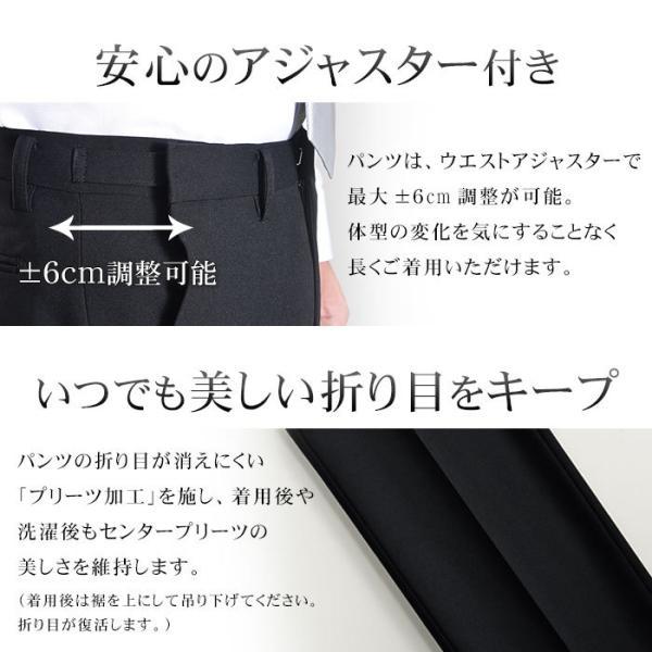 フォーマルスーツ 礼服 メンズ 2ツボタン 結婚式 アジャスター付 ブラック 黒 スリムスーツ ブラックフォーマル 激安 suit|suit-style|02