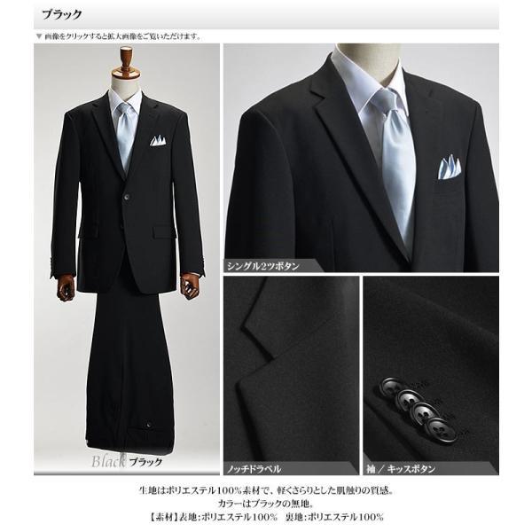 フォーマルスーツ 礼服 メンズ 2ツボタン 結婚式 アジャスター付 ブラック 黒 スリムスーツ ブラックフォーマル 激安 suit|suit-style|13