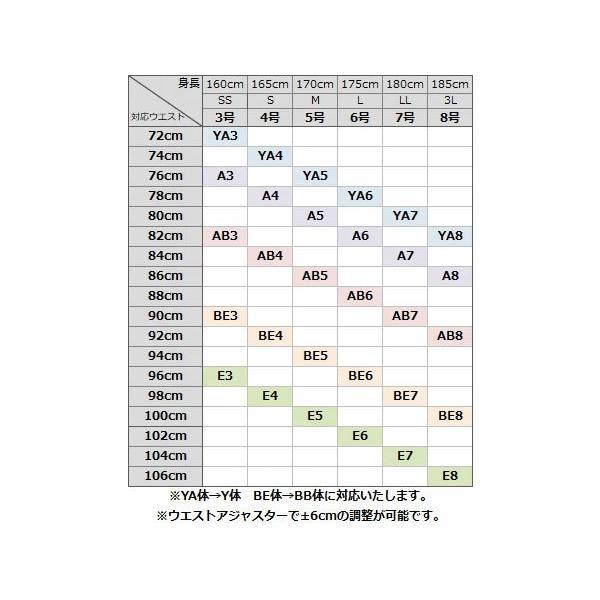 フォーマルスーツ 礼服 メンズ 2ツボタン 結婚式 アジャスター付 ブラック 黒 スリムスーツ ブラックフォーマル 激安 suit|suit-style|17