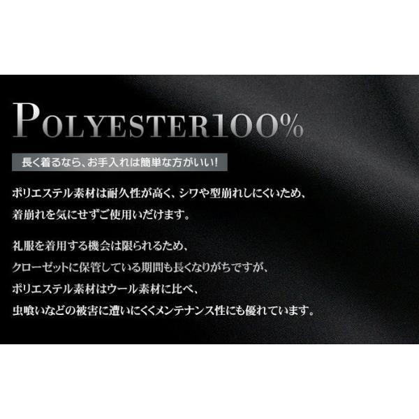フォーマルスーツ 礼服 メンズ 2ツボタン 結婚式 アジャスター付 ブラック 黒 スリムスーツ ブラックフォーマル 激安 suit|suit-style|03