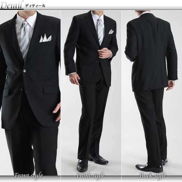 フォーマルスーツ メンズ 礼服 シングル ブラックスーツ ブラックフォーマル ウール100% 細身 結婚式 冠婚葬祭 アジャスター付 ブラック|suit-style|03