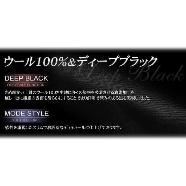 フォーマルスーツ メンズ 礼服 シングル ブラックスーツ ブラックフォーマル ウール100% 細身 結婚式 冠婚葬祭 アジャスター付 ブラック|suit-style|05