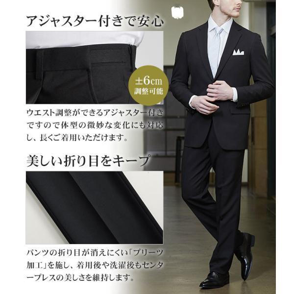 フォーマルスーツ メンズ 礼服 ブラックスーツ 喪服 2ツボタン アジャスター付 洗えるパンツウォッシャブル オールシーズン|suit-style|03