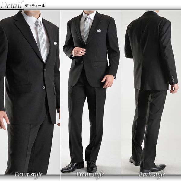 フォーマルスーツ メンズ 礼服 ブラックスーツ 喪服 2ツボタン アジャスター付 洗えるパンツウォッシャブル オールシーズン|suit-style|06