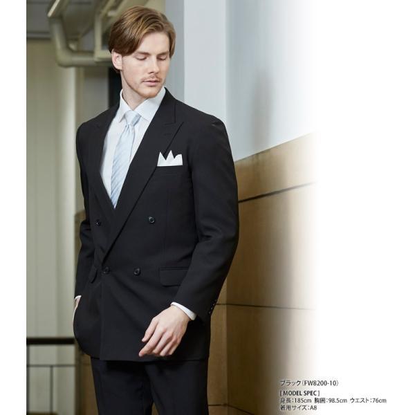 礼服 メンズ フォーマルスーツ 4ツボタン ダブル ウエスト調整アジャスター付 洗えるパンツウォッシャブル オールシーズン|suit-style|02