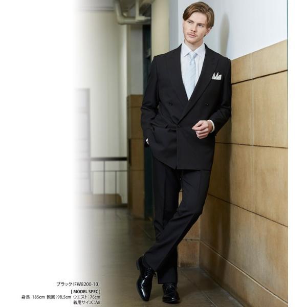 礼服 メンズ フォーマルスーツ 4ツボタン ダブル ウエスト調整アジャスター付 洗えるパンツウォッシャブル オールシーズン|suit-style|03
