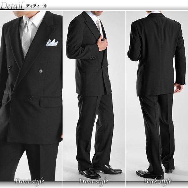 礼服 メンズ フォーマルスーツ 4ツボタン ダブル ウエスト調整アジャスター付 洗えるパンツウォッシャブル オールシーズン|suit-style|06