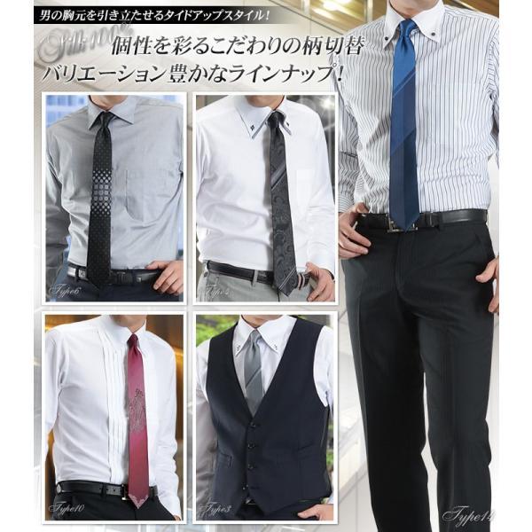 ネクタイ スリムネクタイ パネル切り替えデザイン 7cm幅 ナロータイ|suit-style|05