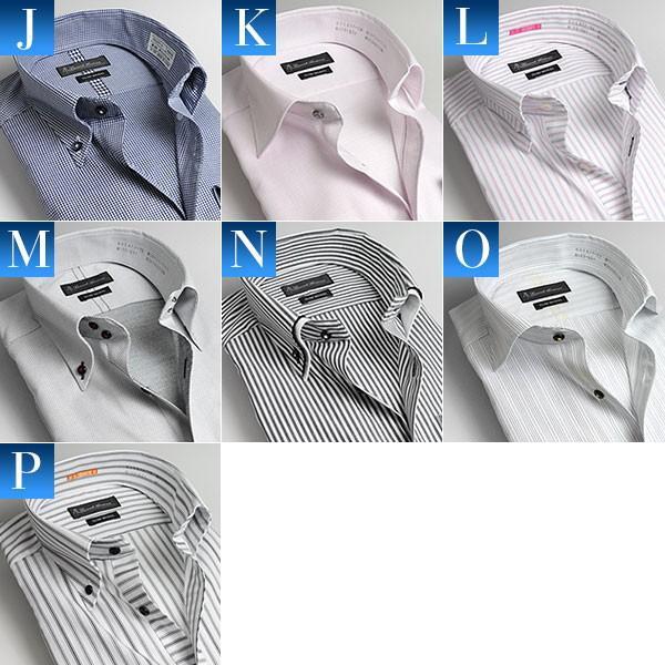 ワイシャツ 長袖 形態安定加工 形状安定 メンズ ドレスシャツ Yシャツ【2着よりどり6,500円 送料無料!】|suit-style|03