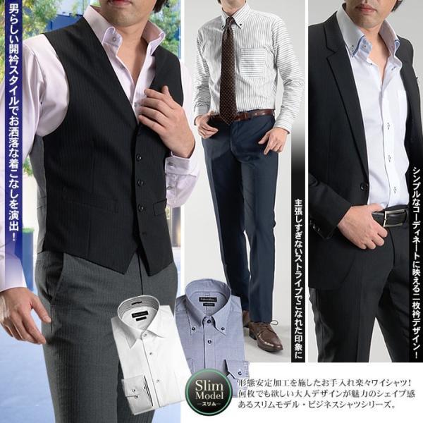 ワイシャツ 長袖 形態安定加工 形状安定 メンズ ドレスシャツ Yシャツ【2着よりどり6,500円 送料無料!】|suit-style|04