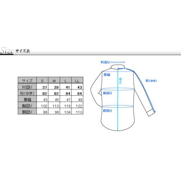 ワイシャツ 長袖 形態安定加工 形状安定 メンズ ドレスシャツ Yシャツ【2着よりどり6,500円 送料無料!】|suit-style|05