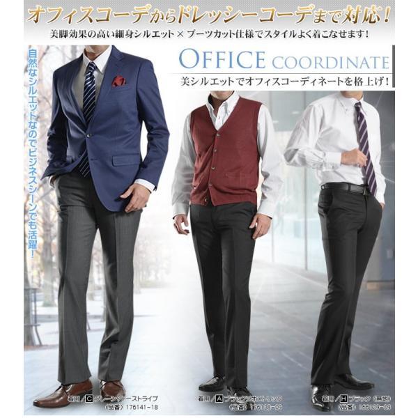 ブーツカット スラックス メンズ ビジネス ノータック パンツ スリム ウォッシャブル 細身 送料無料 suit-style 07