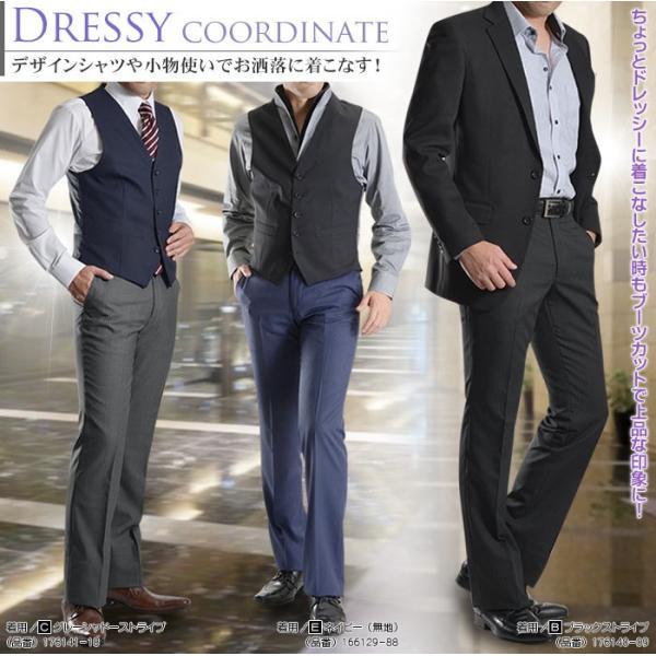 ブーツカット スラックス メンズ ビジネス ノータック パンツ スリム ウォッシャブル 細身 送料無料 suit-style 08