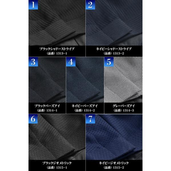 スラックス ウォッシャブル ノータック テーパードスリムスラックス ローライズ メンズ スタイリッシュ ポリエステル|suit-style|02