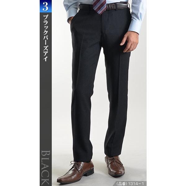 スラックス ウォッシャブル ノータック テーパードスリムスラックス ローライズ メンズ スタイリッシュ ポリエステル|suit-style|09