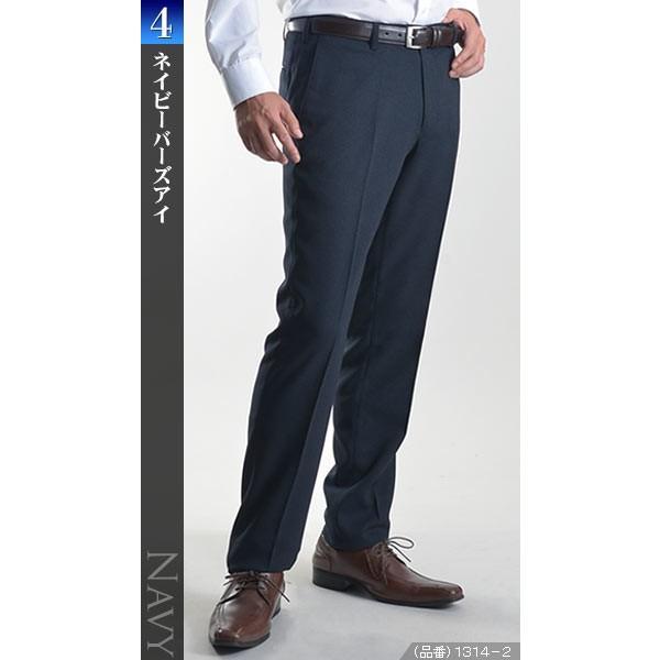 スラックス ウォッシャブル ノータック テーパードスリムスラックス ローライズ メンズ スタイリッシュ ポリエステル|suit-style|10