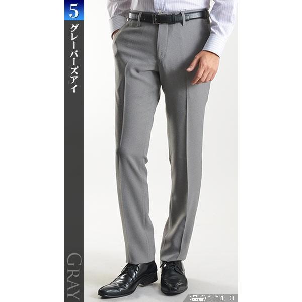 スラックス ウォッシャブル ノータック テーパードスリムスラックス ローライズ メンズ スタイリッシュ ポリエステル|suit-style|11