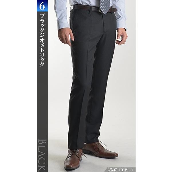 スラックス ウォッシャブル ノータック テーパードスリムスラックス ローライズ メンズ スタイリッシュ ポリエステル|suit-style|12