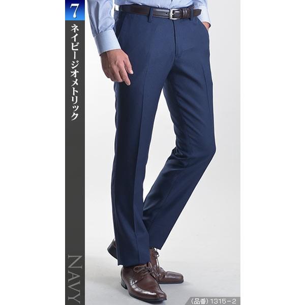 スラックス ウォッシャブル ノータック テーパードスリムスラックス ローライズ メンズ スタイリッシュ ポリエステル|suit-style|13