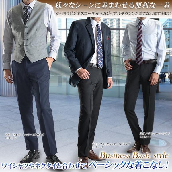 スラックス ウォッシャブル ノータック テーパードスリムスラックス ローライズ メンズ スタイリッシュ ポリエステル|suit-style|04