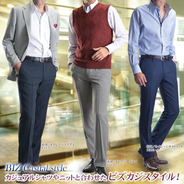スラックス ウォッシャブル ノータック テーパードスリムスラックス ローライズ メンズ スタイリッシュ ポリエステル|suit-style|05