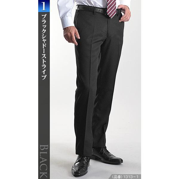 スラックス ウォッシャブル ノータック テーパードスリムスラックス ローライズ メンズ スタイリッシュ ポリエステル|suit-style|07