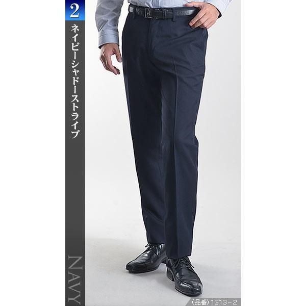 スラックス ウォッシャブル ノータック テーパードスリムスラックス ローライズ メンズ スタイリッシュ ポリエステル|suit-style|08