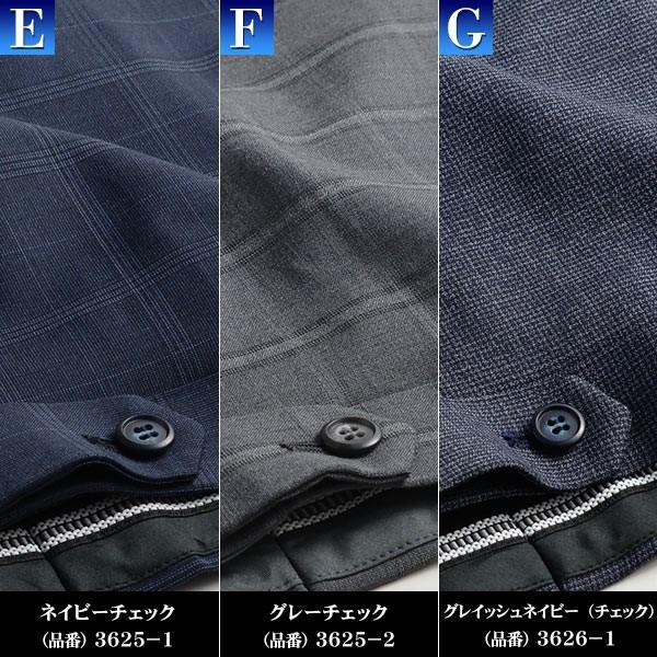 スラックス スリム メンズ ビジネス 細身 ウォッシャブル 洗える ノータック パンツ 春夏 クールビズ|suit-style|03