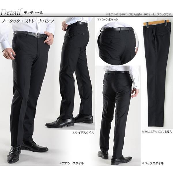 スラックス スリム メンズ ビジネス 細身 ウォッシャブル 洗える ノータック パンツ 春夏 クールビズ|suit-style|04