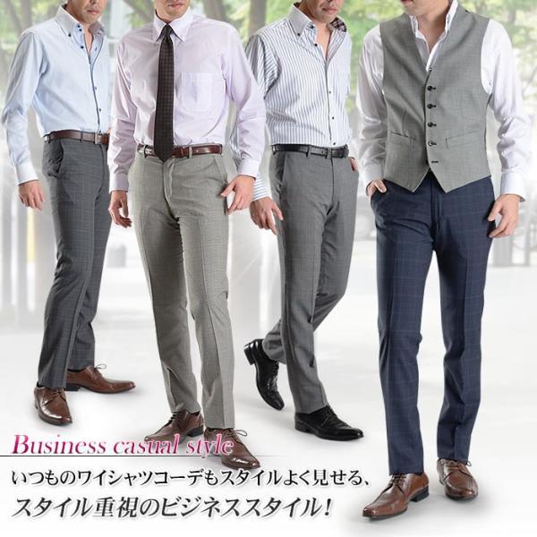 スラックス スリム メンズ ビジネス 細身 ウォッシャブル 洗える ノータック パンツ 春夏 クールビズ|suit-style|05