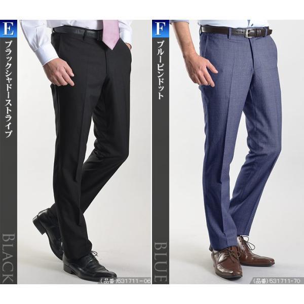 スラックス スリム メンズ COOLMAX クールマックス ノータック ローライズ ウォッシャブル クールビズ 春夏 夏|suit-style|11