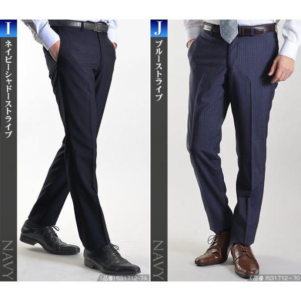 スラックス スリム メンズ COOLMAX クールマックス ノータック ローライズ ウォッシャブル クールビズ 春夏 夏|suit-style|13