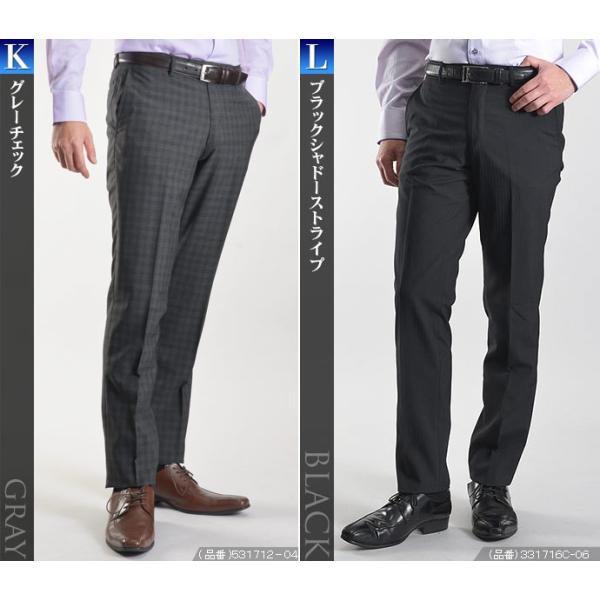 スラックス スリム メンズ COOLMAX クールマックス ノータック ローライズ ウォッシャブル クールビズ 春夏 夏|suit-style|14