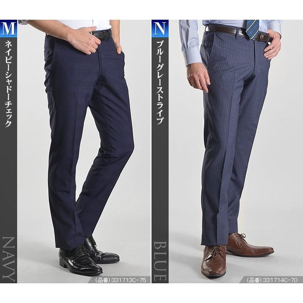 スラックス スリム メンズ COOLMAX クールマックス ノータック ローライズ ウォッシャブル クールビズ 春夏 夏|suit-style|15