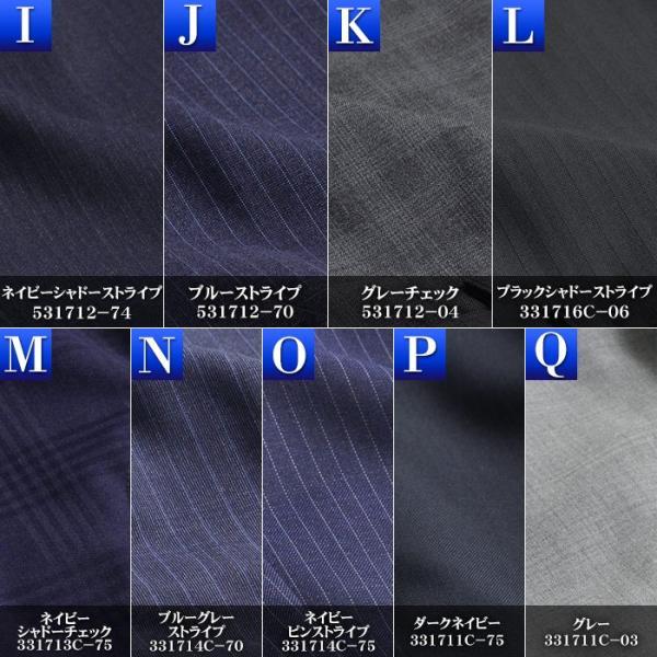スラックス スリム メンズ COOLMAX クールマックス ノータック ローライズ ウォッシャブル クールビズ 春夏 夏|suit-style|03