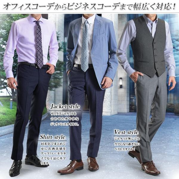 スラックス スリム メンズ COOLMAX クールマックス ノータック ローライズ ウォッシャブル クールビズ 春夏 夏|suit-style|05