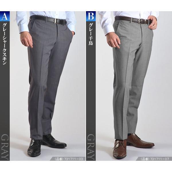 スラックス スリム メンズ COOLMAX クールマックス ノータック ローライズ ウォッシャブル クールビズ 春夏 夏|suit-style|09