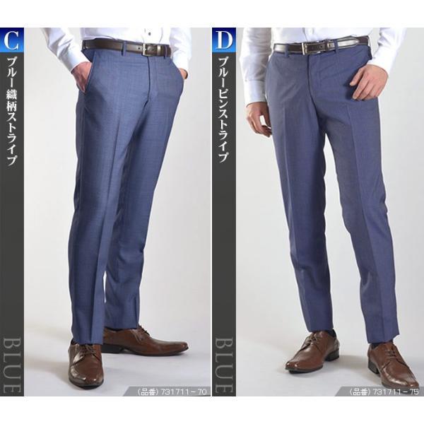 スラックス スリム メンズ COOLMAX クールマックス ノータック ローライズ ウォッシャブル クールビズ 春夏 夏|suit-style|10