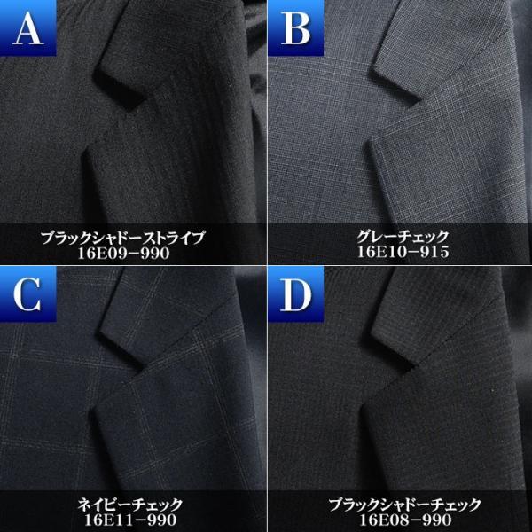 ビジネススーツ 3つボタン シングル メンズスーツ 春夏 段返り3ツボタン スーツ 洗えるウォシャブルスラックス suit 送料無料|suit-style|02