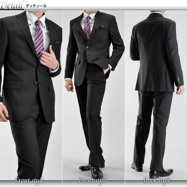 ビジネススーツ 3つボタン シングル メンズスーツ 春夏 段返り3ツボタン スーツ 洗えるウォシャブルスラックス suit 送料無料|suit-style|03
