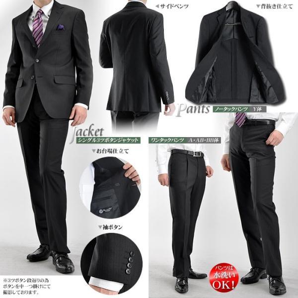 ビジネススーツ 3つボタン シングル メンズスーツ 春夏 段返り3ツボタン スーツ 洗えるウォシャブルスラックス suit 送料無料|suit-style|04