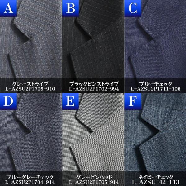 スーツ メンズ ビジネススーツ 紳士服 秋冬物 スリム スーツ リクルートスーツ メンズ ビジネス 就活 激安 2つボタン 送料無料|suit-style|02