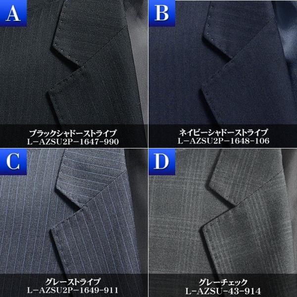 ビジネススーツ 2つボタン シングル スーツ メンズスーツ スリーシーズン 2ツボタン スリムスーツ suit 送料無料 suit-style 02