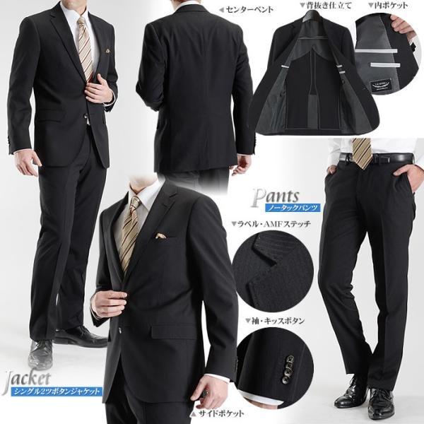 ビジネススーツ 2つボタン シングル スーツ メンズスーツ スリーシーズン 2ツボタン スリムスーツ suit 送料無料 suit-style 04