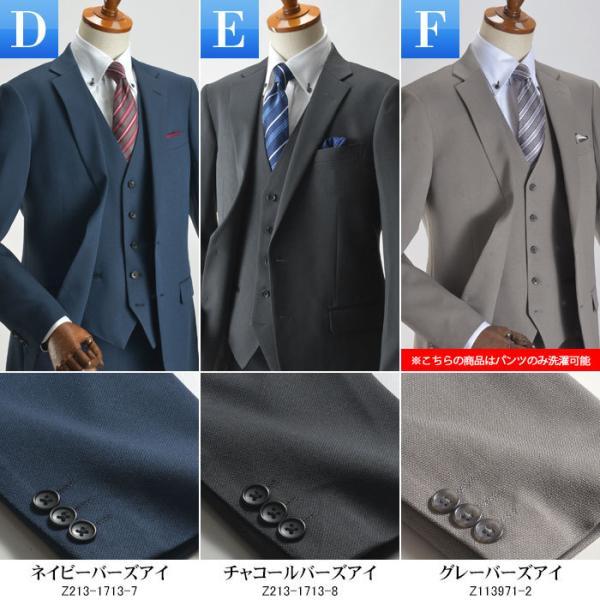 スリーピーススーツ スタイリッシュ 2ツボタン スーツ 3ピース メンズ ベスト付きスーツ 春夏物 送料無料|suit-style|03